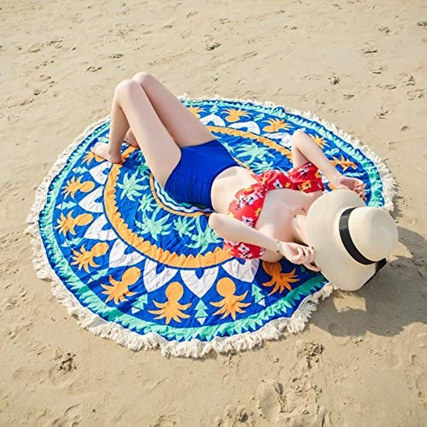 命令寛大さ貸すビーチタオルショール二重使用多機能速乾性海辺フローリング観光休暇必須アーティファクト特大速乾性ビーチマット (Color : A)