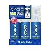 PROSTAFF CCウォーターロータス200 スペシャルセット - 1,280 円