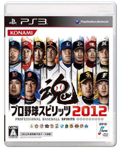 プロ野球スピリッツ2012 - PS3の詳細を見る