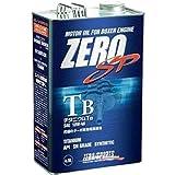 ゼロスポーツ (ZERO SP) チタニウムTB SN 4.5L [HTRC3]