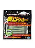 ハヤブサ(Hayabusa) ルアー FINA アジング専用ワーム あじクルー 2.5インチ グロー FS303-2.5-1