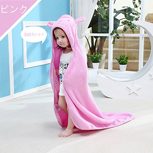 【Pedonir】赤ちゃん ベビー バスローブ ポンチョ マント 子供 フード付き お風呂 プール (ピンク)