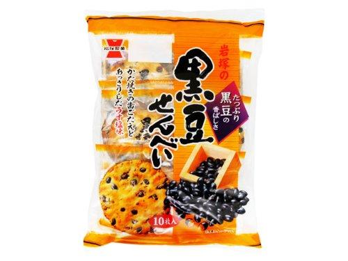 【12個入り】岩塚の黒豆せんべい 10枚 4901037705905