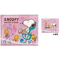スヌーピー 二つ折り財布(オンプ) 45299