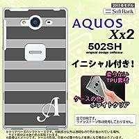 502SH スマホケース AQUOS Xx2 カバー アクオス Xx2 ソフトケース イニシャル ボーダー(B) グレー nk-502sh-tp791ini I