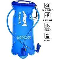 ULTRA-TRI TPU SGS承認人間安全ハイドレーション給水バッグ屋外ランニングハイキングクライミング