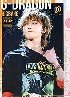 韓国 K-POP ☆BIGBANG ビックバン G-DRAGON☆ クリアファイル A4サイズ クリアホルダー