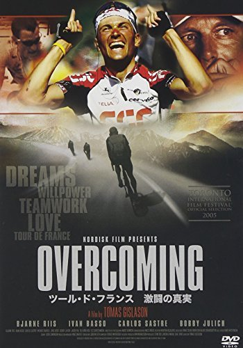 OVERCOMING -ツール・ド・フランス 激闘の真実- [DVD]の詳細を見る