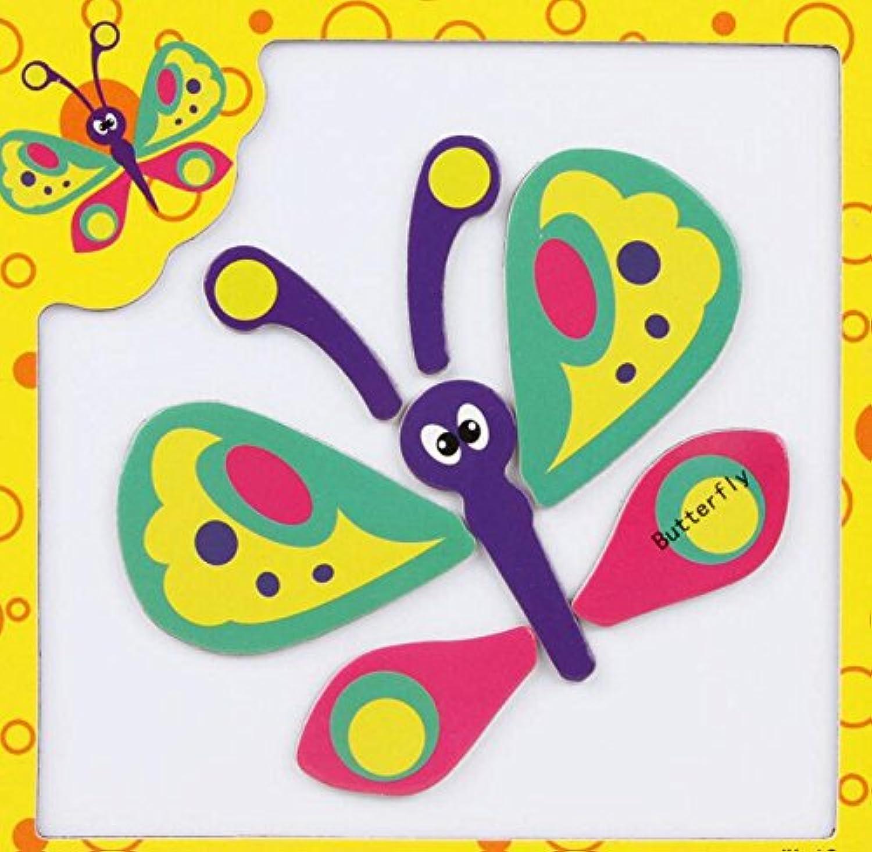 HuaQingPiJu-JP 創造的な教育的な磁気パズルアーリーラーニング番号形状色の動物のおもちゃキッズのための素晴らしいギフト(バタフライ)
