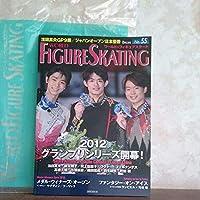 新書 ワールド・フィギュアスケート 5 5