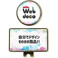 Web deco ゴルフマーカー 【ゴールド】 自分で作ったオリジナルデザインが商品に 名入れ オーダーメイド