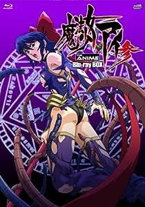 魔法少女アイ参 Blu-ray BOX