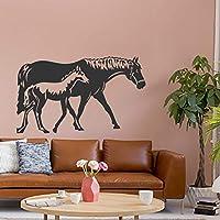 Wall Sticker - ウォールステッカー・壁用ステッカー - 壁飾り「馬家」 - 80cm x 46cm 黒 - デコレーション キッチン リビングルーム 壁