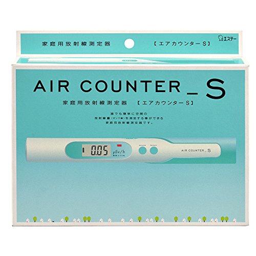 エアカウンターSの商品写真