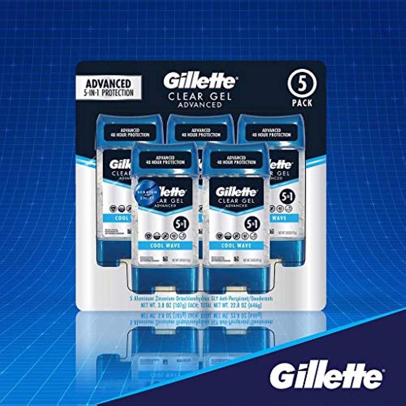 遠い監査一生Gillette ジレット クリアージェル ( クールウェイブ )デオドラント 5個 [並行輸入品]