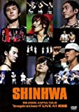神話2006 JAPAN TOUR 'Inspiration#1' LIVE...[DVD]