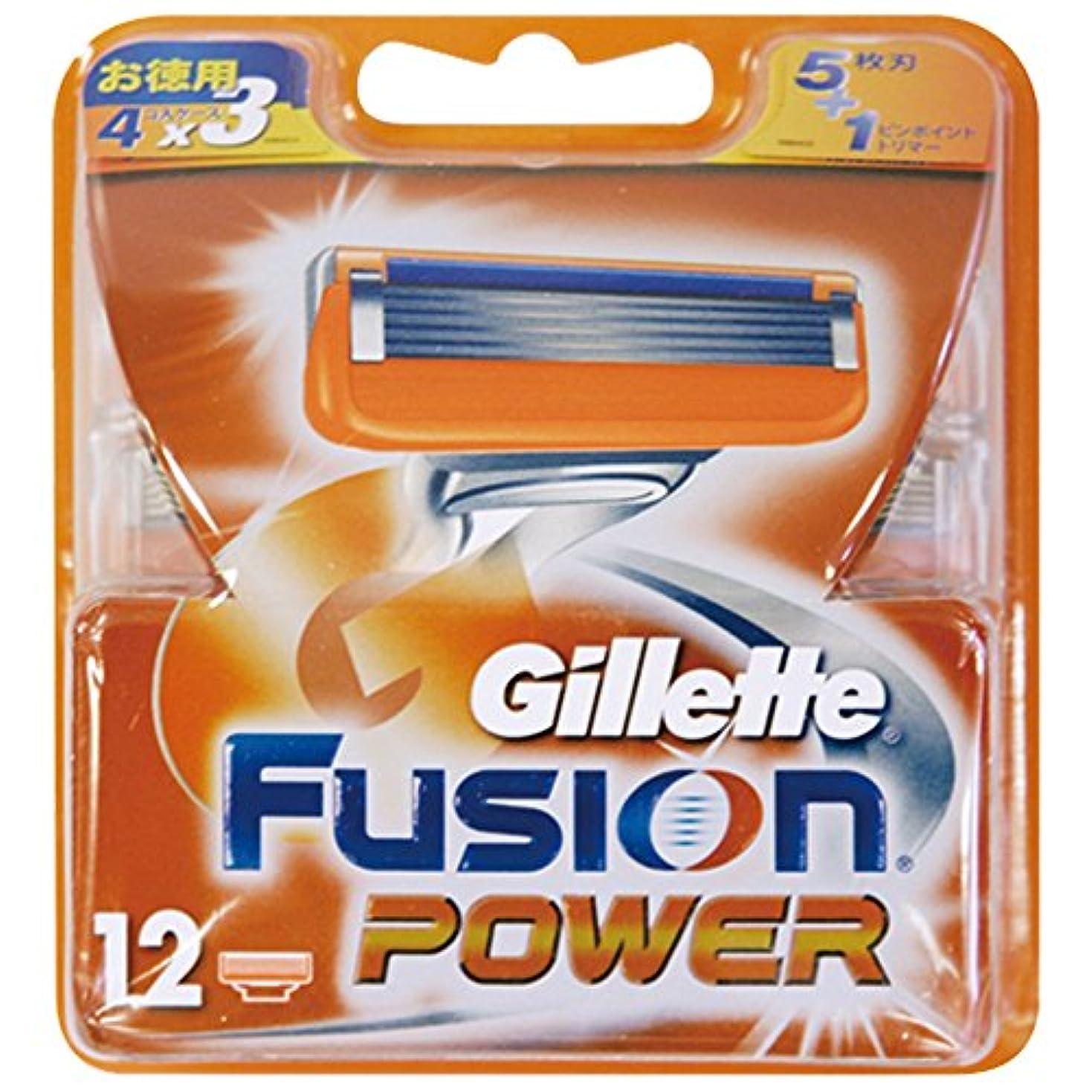 光の対称尾ジレット 髭剃り フュージョン 5+1 パワー 替刃12個入