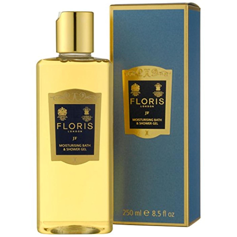 [Floris ] フロリスJfバスタブとシャワージェル250ミリリットル - Floris JF Bath and Shower Gel 250ml [並行輸入品]