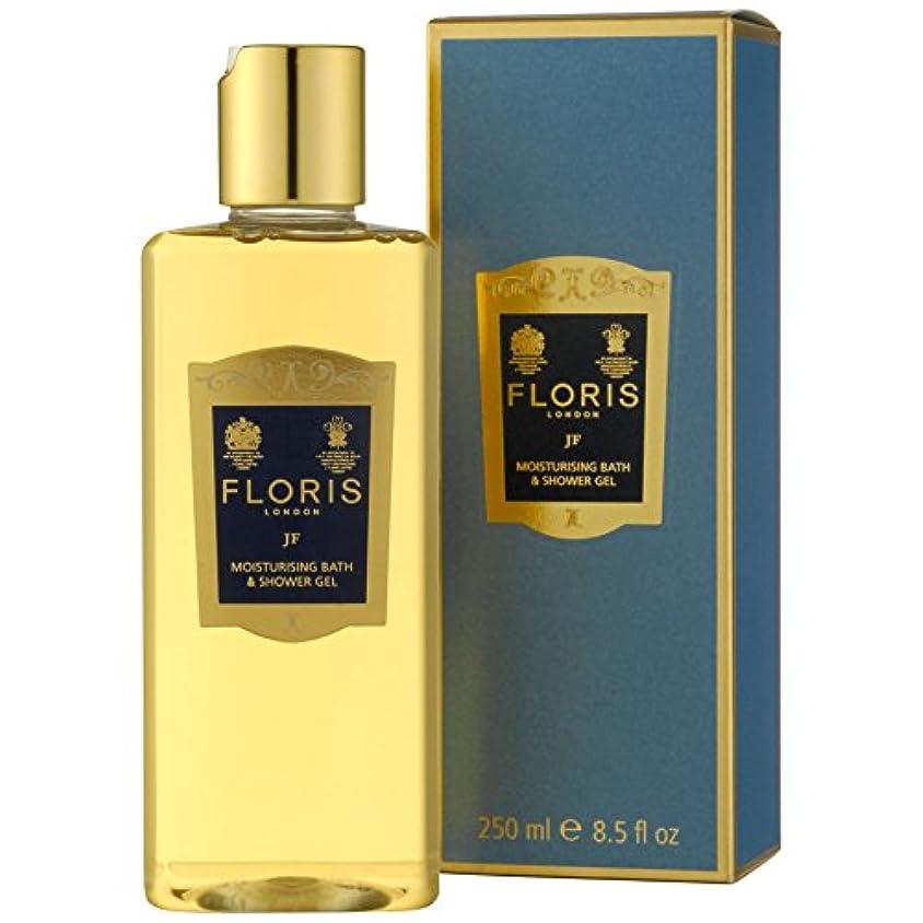素敵な金貸し美しい[Floris ] フロリスJfバスタブとシャワージェル250ミリリットル - Floris JF Bath and Shower Gel 250ml [並行輸入品]