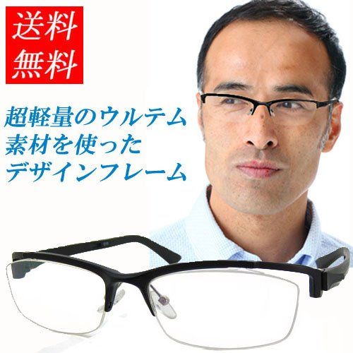 pcメガネ 老眼・パソコン用 老眼鏡 (RSN)Dimann...
