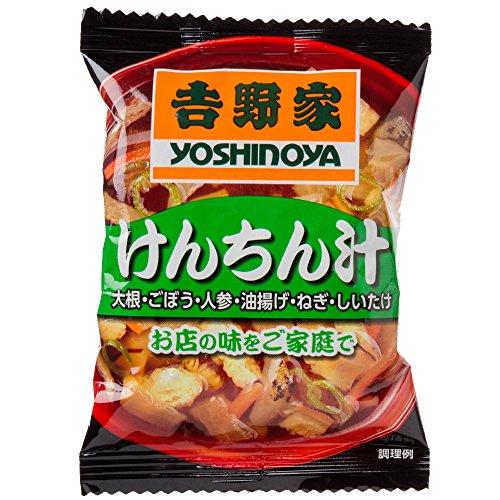 吉野家 フリーズドライ けんちん汁 (40袋)