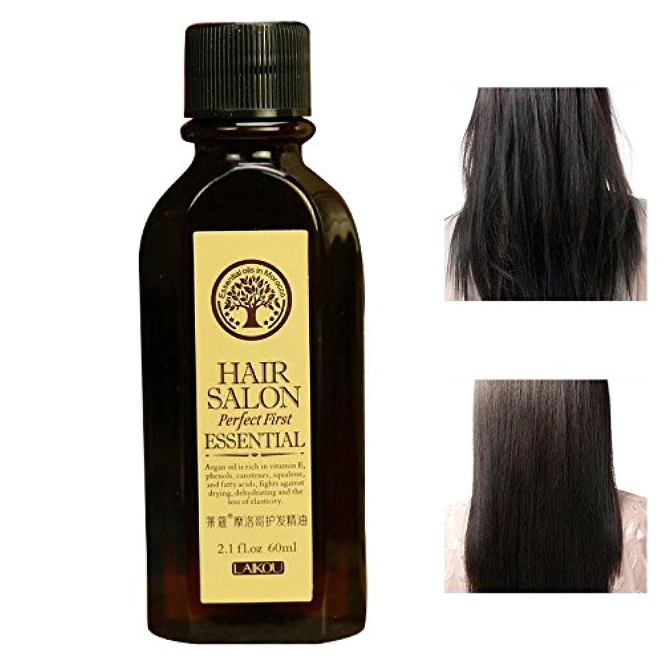 狐階段資料Symboat ヘアケアエッセンスオイル モロッコ油 コンディショナー 乾いた髪 使い捨てヘアコンディショナー ヘアケア修復保護 保湿