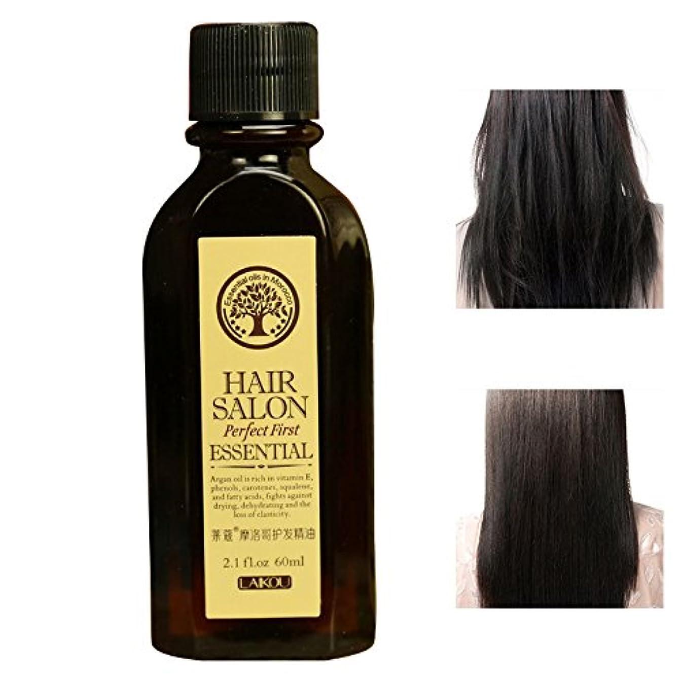 比較反対する担保Symboat ヘアケアエッセンスオイル モロッコ油 コンディショナー 乾いた髪 使い捨てヘアコンディショナー ヘアケア修復保護 保湿