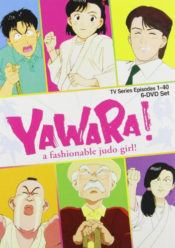 Yawara! 1-40話 DVDBOX 北米版 [Import]