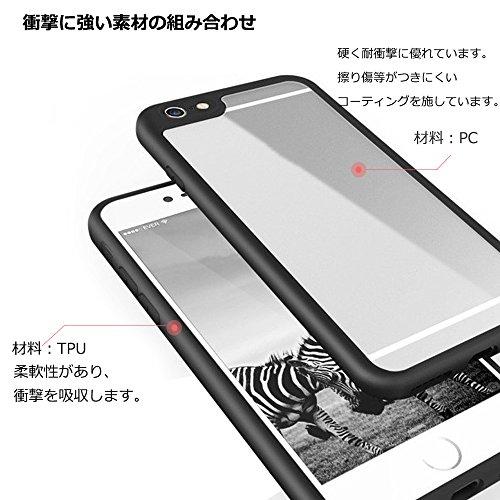 Cakuja iphone8/iphone7 専用ケース 透明 カバー TPU+PC二重構造 黄ばみ防止 一体型 (4.7インチ用)