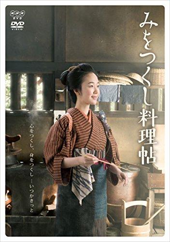 黒木華(女優)
