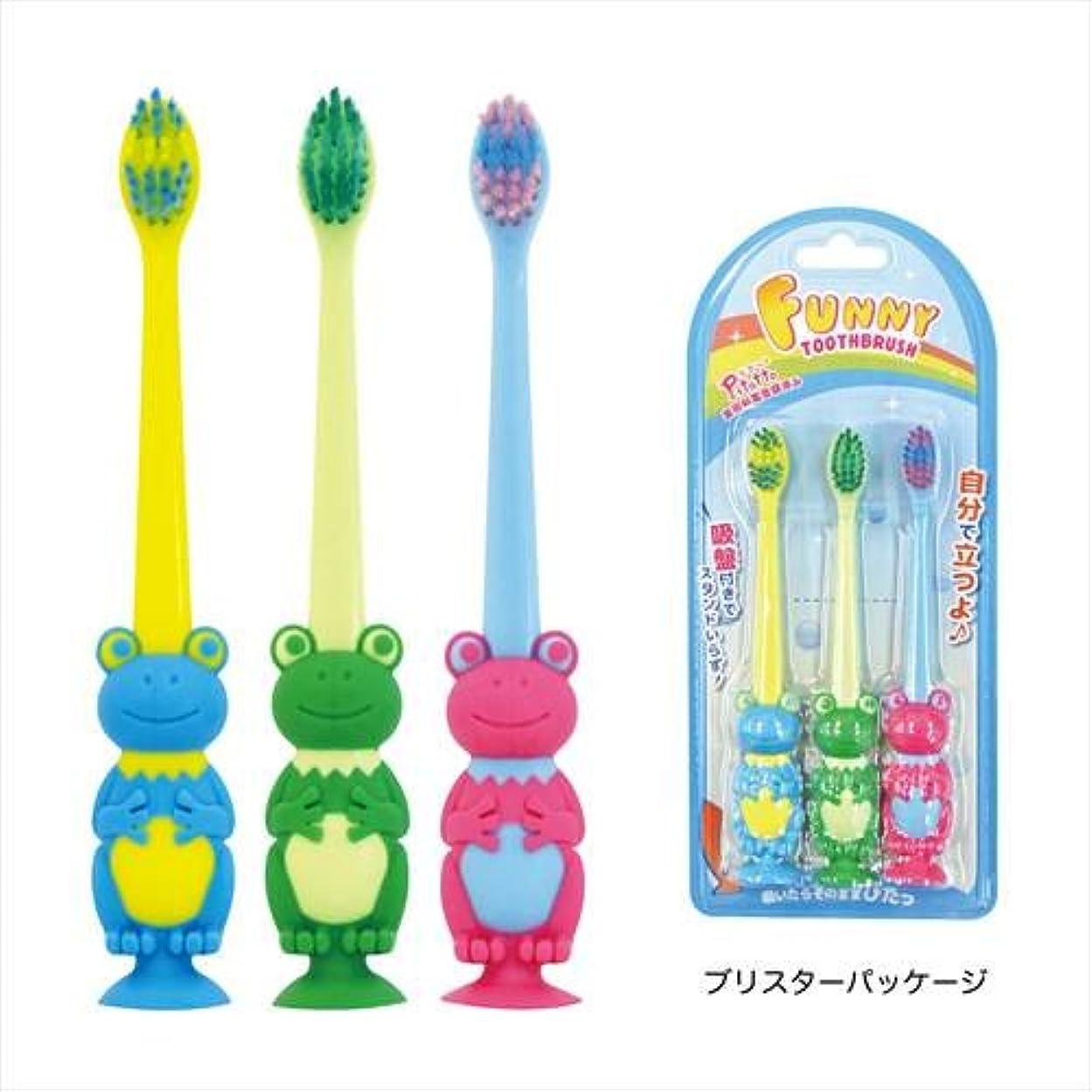 貫通個性スピンファニー歯ブラシ カエル 3本セット