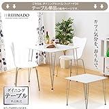 ダイニングテーブル 洗練された美しいフォルムのデザイナーズダイニングテーブル!(テーブル単品)ホワイト