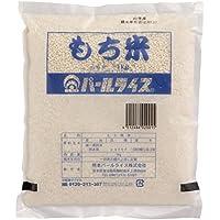 熊本県産 ヒヨクモチ もち精米 1kg 平成29年産