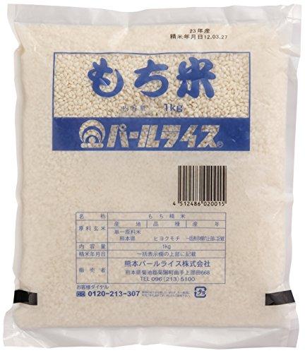 熊本県産 ヒヨクモチ もち精米 1kg 平成29年産...
