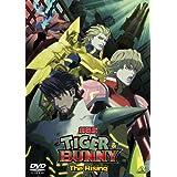 劇場版 TIGER & BUNNY -The Rising- (通常版) [DVD]