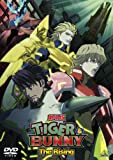 劇場版 TIGER & BUNNY -The Rising- 通常版[DVD]