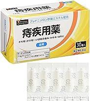 [Amazon限定ブランド]【指定第2類医薬品】PHARMA CHOICE 痔疾用薬 ザーゲンAX坐剤 30個