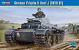 ホビーボス 1/35ファイティングヴィークルシリーズ ドイツII号戦車J型 VK1601 プラモデル