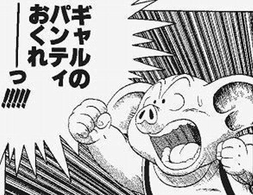 ドラゴンボール ソフビフィギュア 【ウーロンの願いごと】