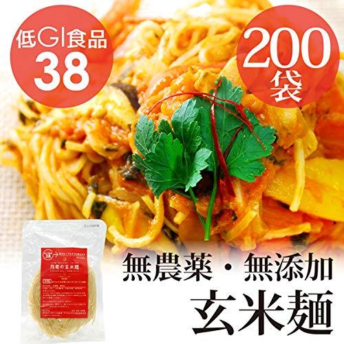 HIRYUの玄米麺 100g×200pc パスタ 自然栽培(無農薬・無肥料) (細麺)