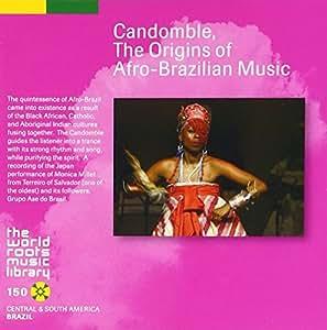 アフロ・ブラジルの宗教儀礼カンドンブレ