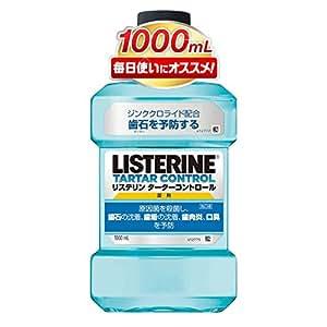 薬用 LISTERINE リステリン ターターコントロール 1000mL [医薬部外品]