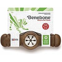ベネボーン [Benebone] ポープレクサー スモール ベーコン味