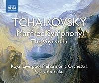 Tchaikovsky: Manfred Symphony by Rlpo (2008-10-28)