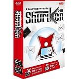 Shuriken 2018 通常版