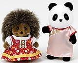 シルバニアファミリー 人形 25th ワールドコレクション ロシア・中国 C-42