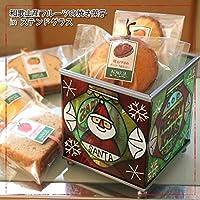 「ステンドグラス~サンタとスノーマン」和歌山産フルーツの焼き菓子クリスマスギフトinキャンドルホルダー風ボックス