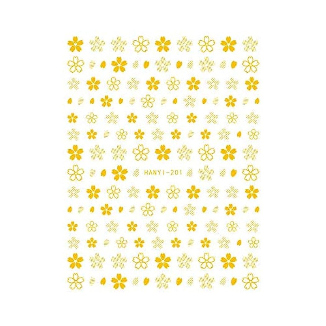 割り当てる明るい法王irogel イロジェル ネイルシール 金桜シール【HANYI-201】ゴールド