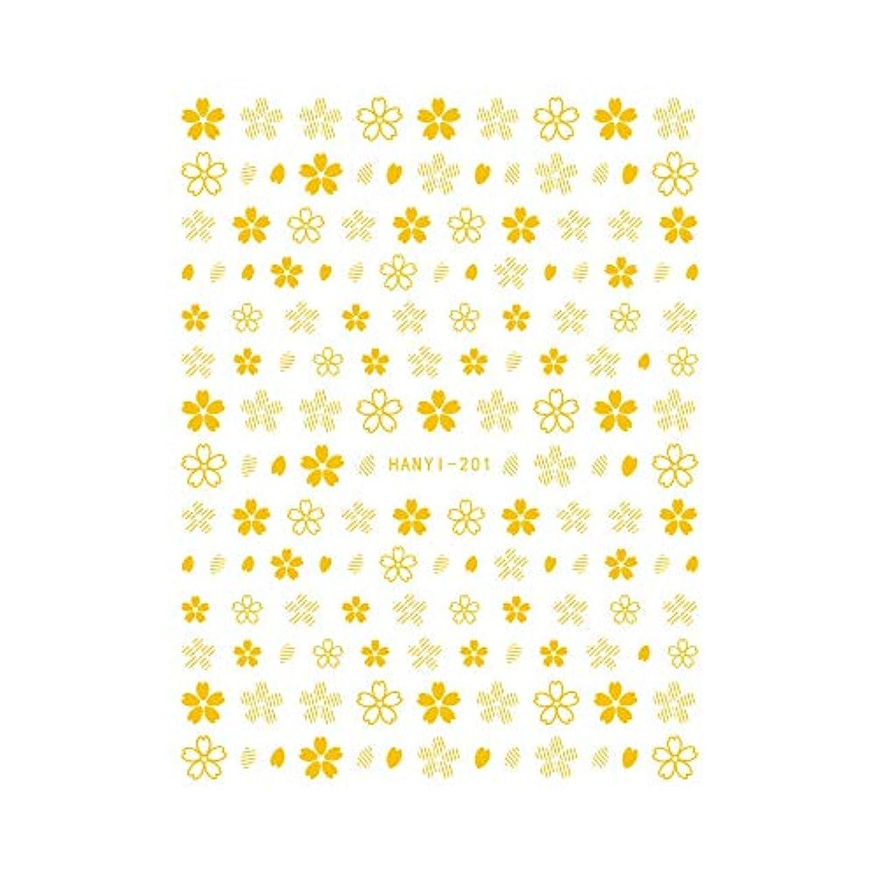 含意毛皮葉っぱirogel イロジェル ネイルシール 金桜シール【HANYI-201】ゴールド