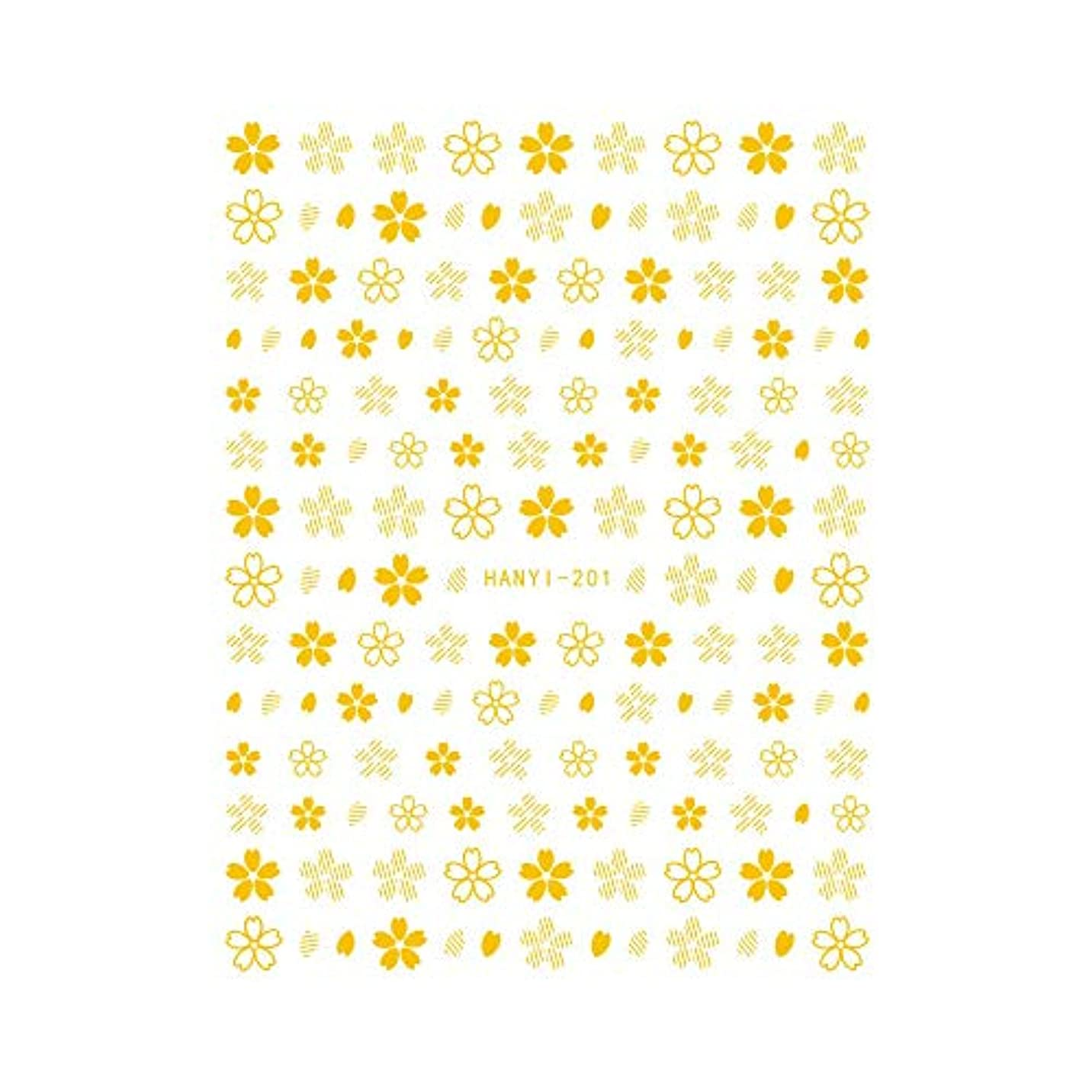 血色の良い課税ペットirogel イロジェル ネイルシール 金桜シール【HANYI-201】ゴールド